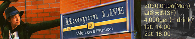 バナー1:Reopon Live